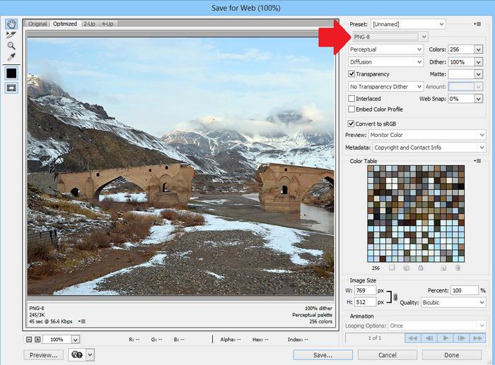 ذخیره عکس در برنامه فتوشاپ