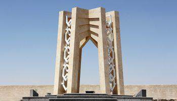 آرامگاه محمدباقر خلخالی