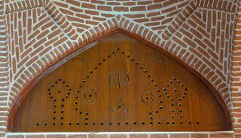 معماری مسجد سنگی ترک