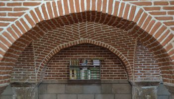 نمای داخلی مسجد سنگی ترک