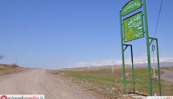 امامزاده سید محمد (ع) روستای چنار