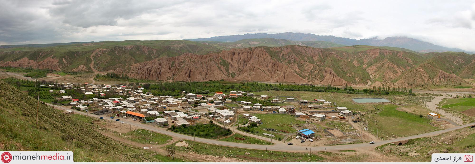 روستای چشمه کش (ساری قمیش)