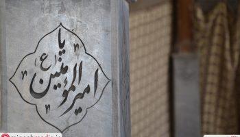امامزاده چنار