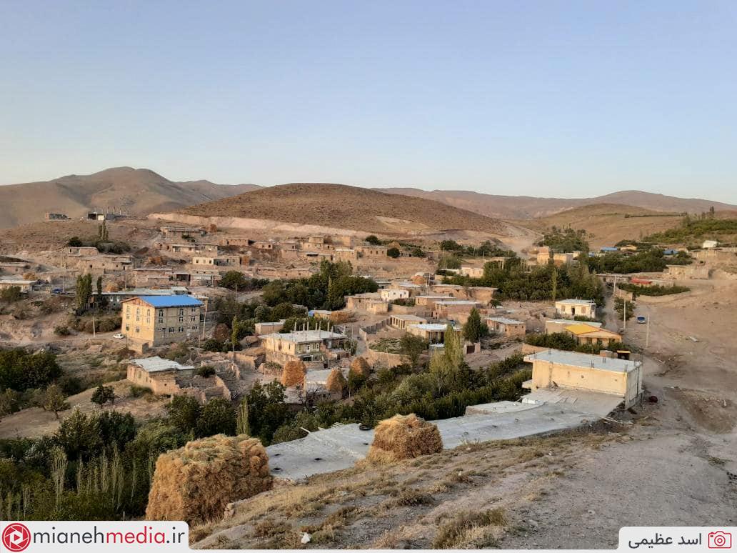روستای حصار میدان داغی