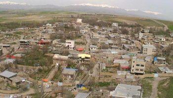 روستای ارینجلیک