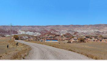 روستای حلاج سفلی (آشاغی حلاج)