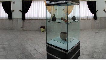 موزه میانه