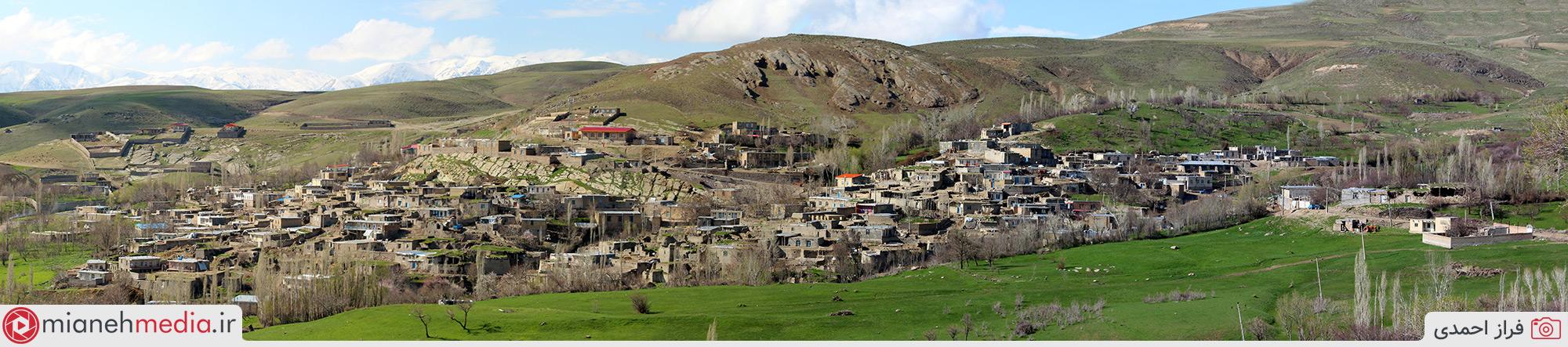 روستای خوبستان (هاواستان)