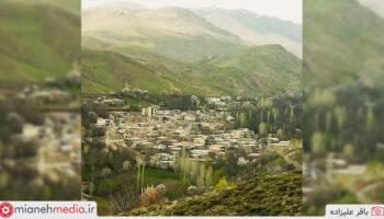 عکس روستای بلوکان