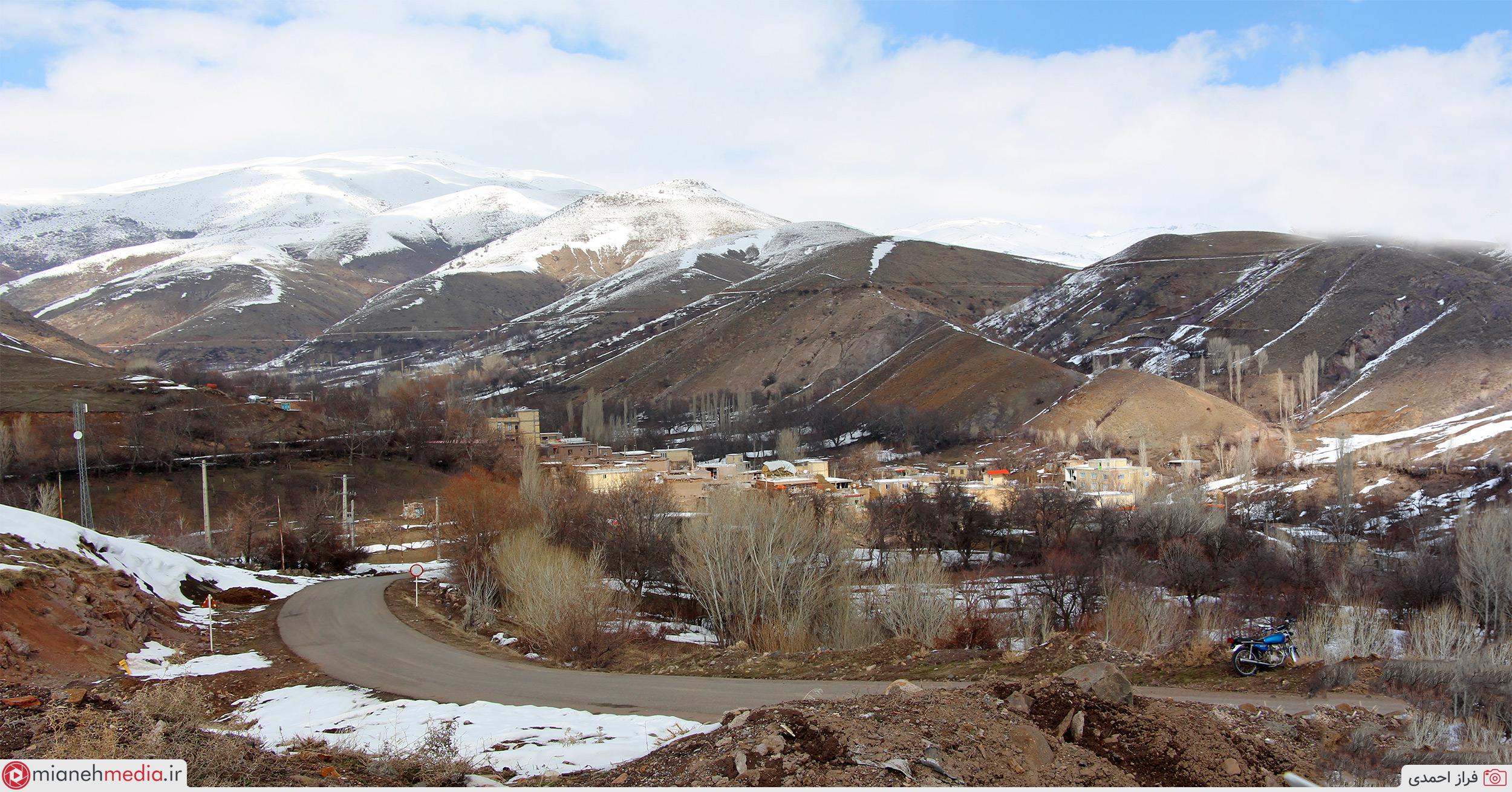 روستای بلوکان (بولوکان)