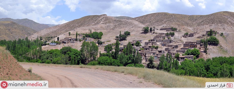 روستای خلیفه لو (خلفه لی)