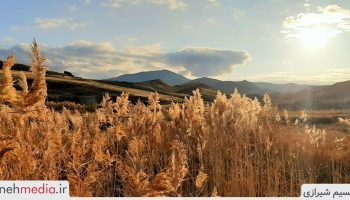 طبیعت روستای ممان