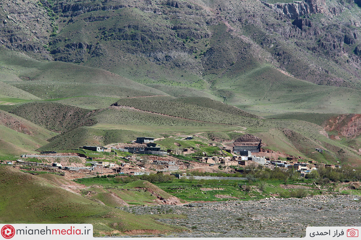 روستای زناری (زیناری)