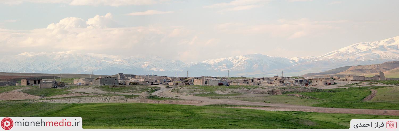 روستای فراهیه (فرهی)