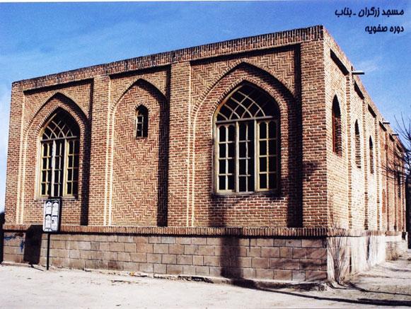 مسجد زرگران بناب