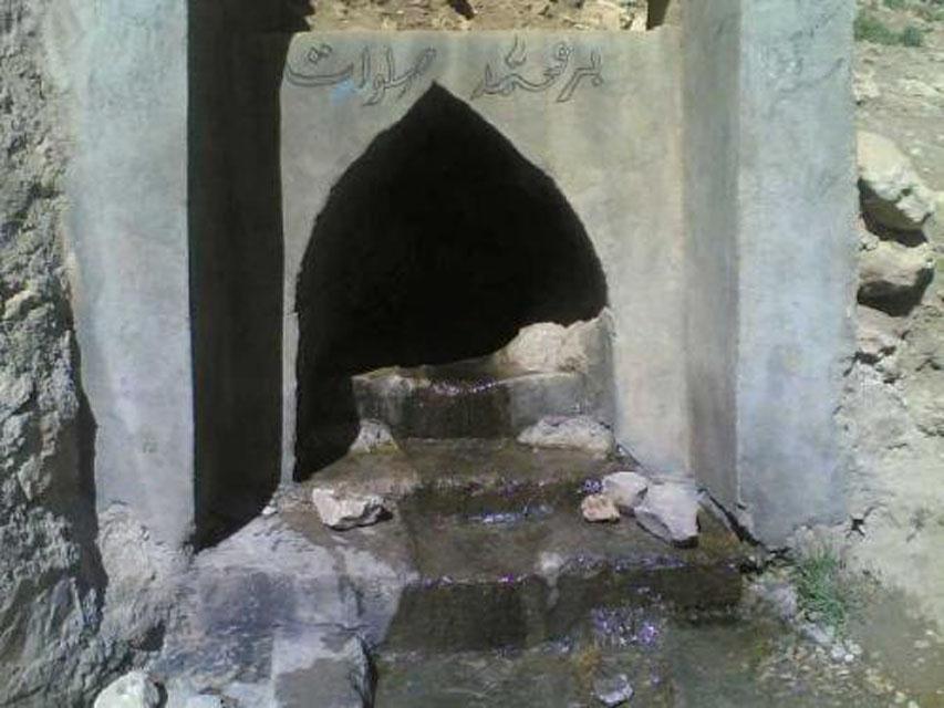 چشمه چاراویماق