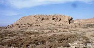 تپه پیر قطران آذر شهر
