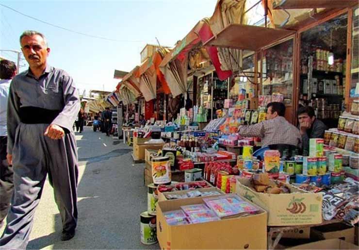 بازارچه مرزی جلفا