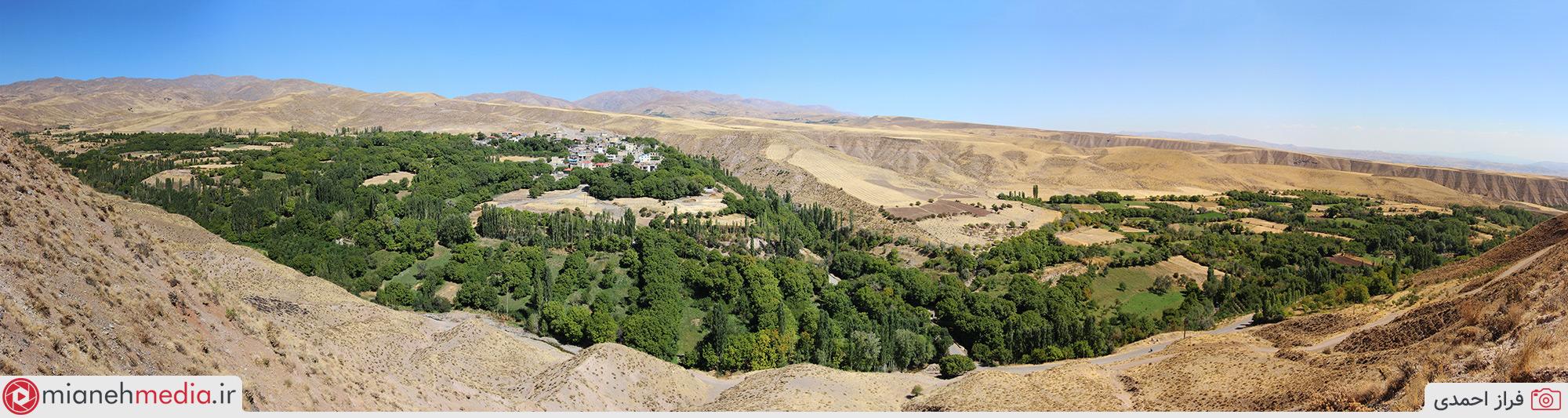 روستای کسلان (کاسالان)