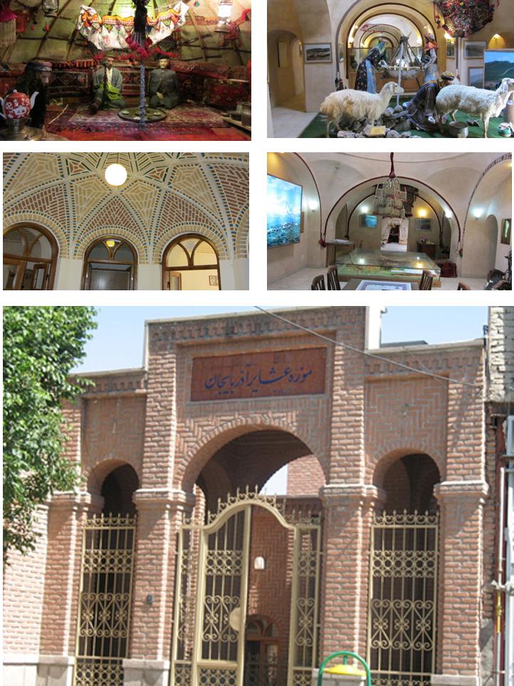 موزه مردم شناسی عشایر آذربایجان