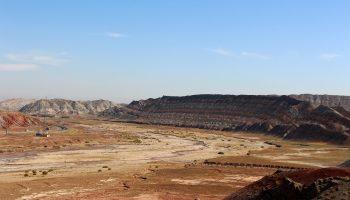 تپه رنگی آلاداغلا