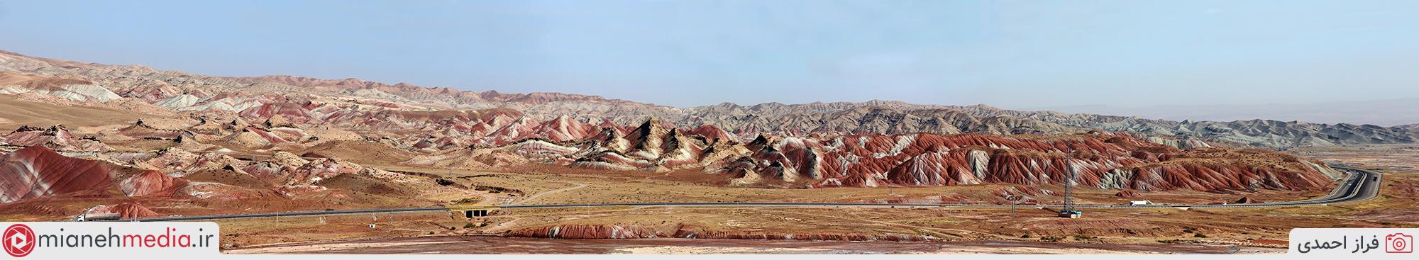 کوه آلاداغلار