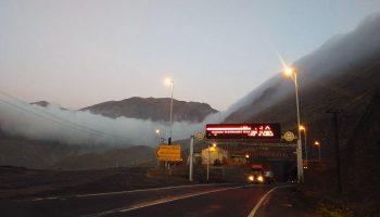 جاده مه آلود میانه زنجان