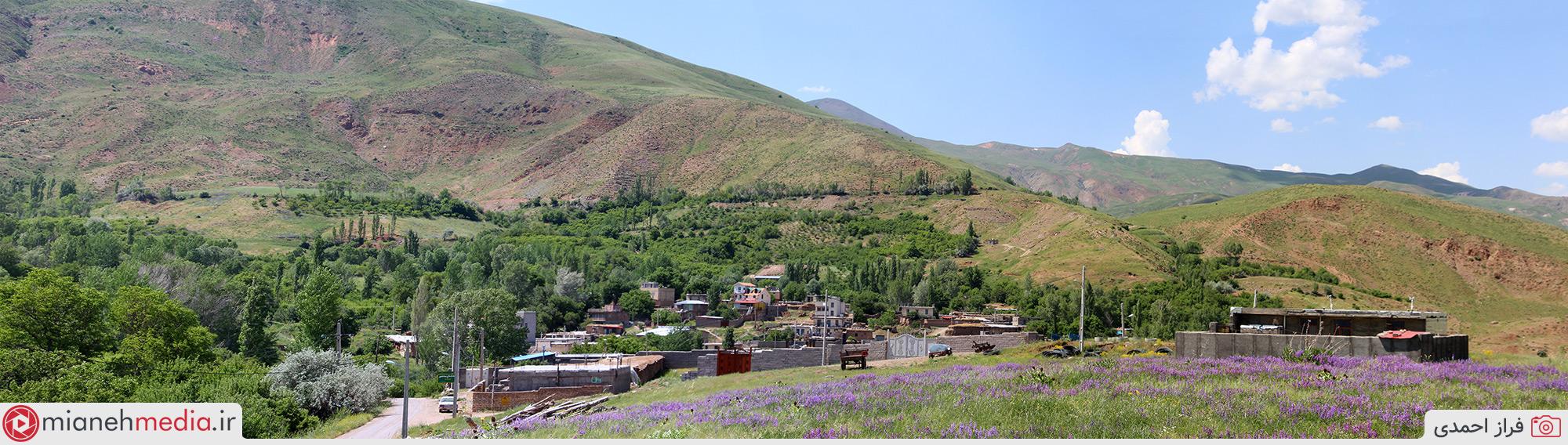 روستای سیه منصور (سیه منصی)