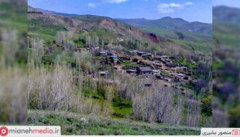 روستای سیه منصور