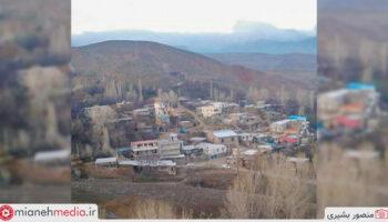 روستای سیه منصور میانه