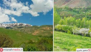 روستای سیه منصی