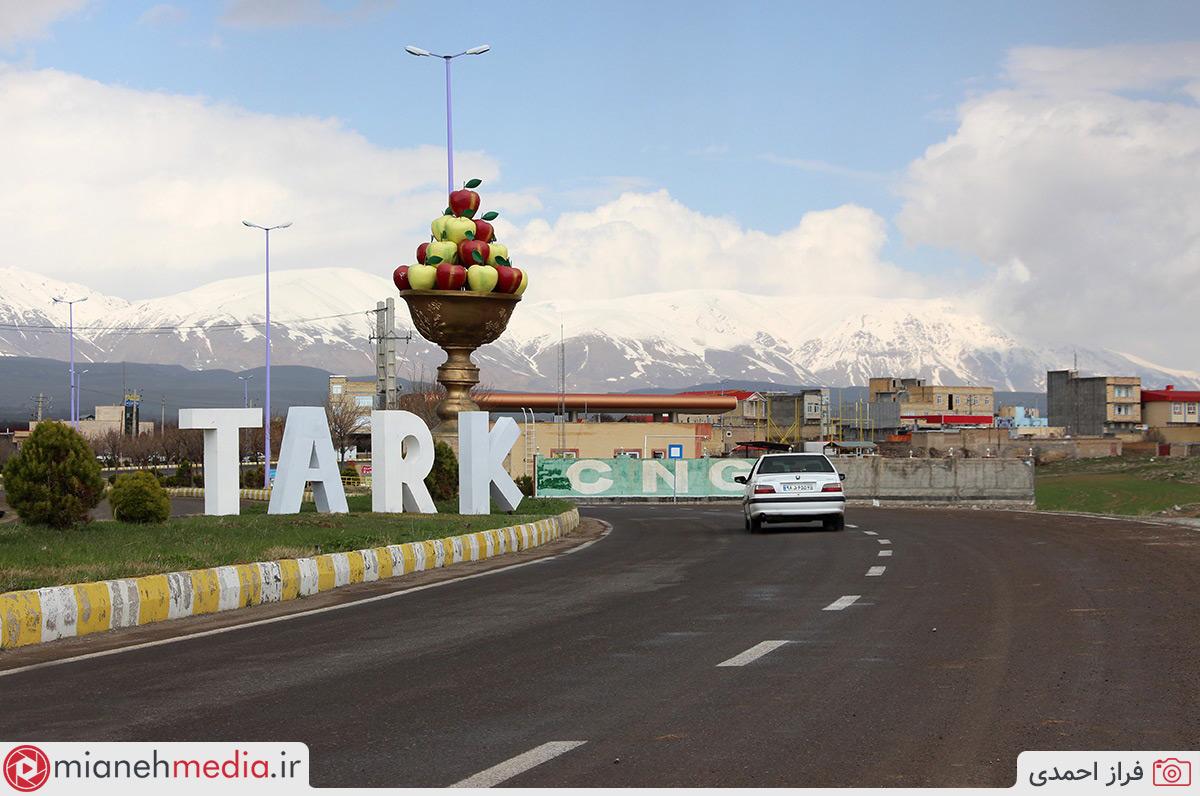 شهر ترک