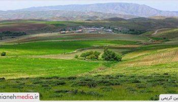 روستای کلیان