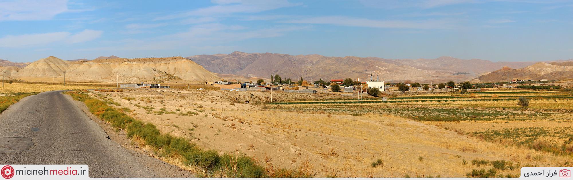 روستای قره آوری (قرؤوری)