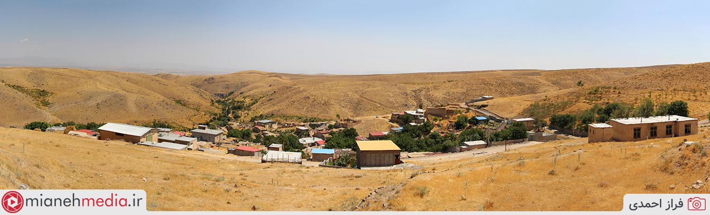 روستای قمقان (قومقان)