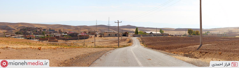 روستای بولانلیق