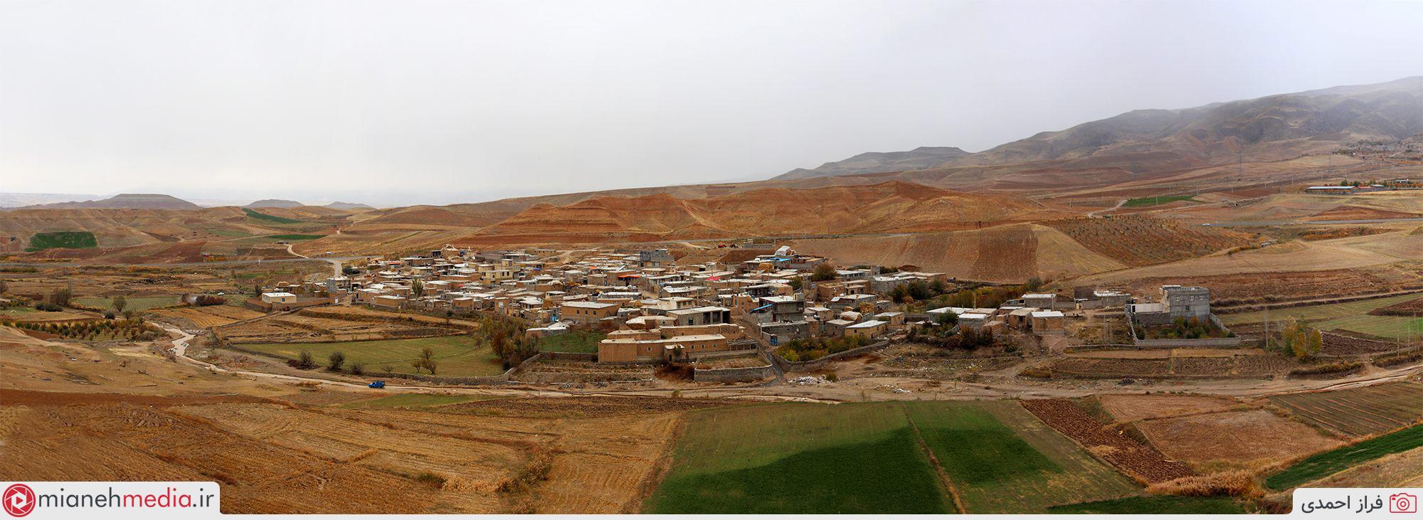 روستای قره بلاغ (قارا بولاق)