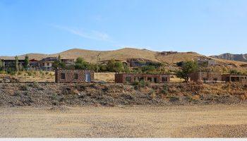 روستای بالش کندی (بالیش کندی)