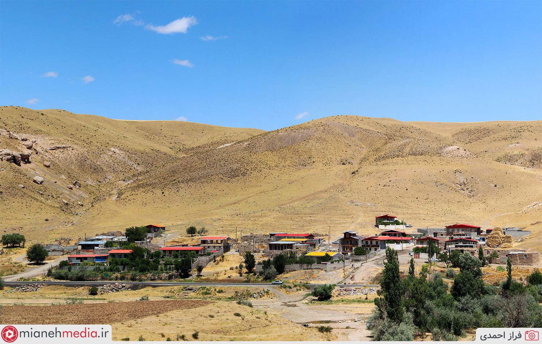 روستای سوینج علیا (یوخاری سونیج)