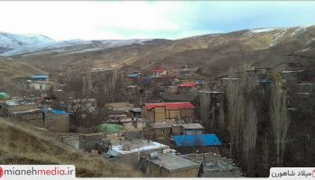 روستای قشلاق سپورگلو