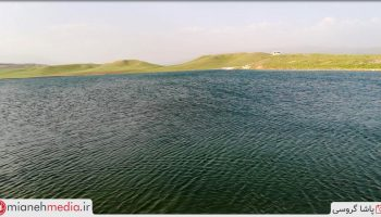 سد روستای برنلیق حسین خان