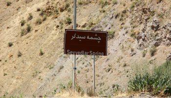 چشمه سیدلر