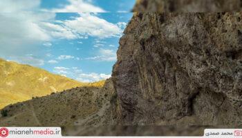 قارتال قیه در رشته کوه قافلانکوه