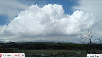 مسیر روستای ایشلق