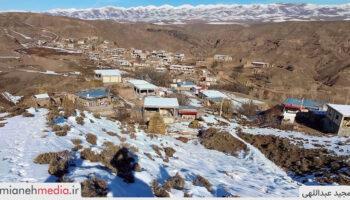 روستای قشلاق برزلیق