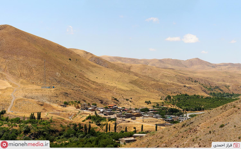 روستای کوهسالار علیا (یوخاری کوسالار)
