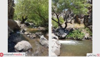 بلوکان آبشار