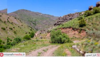 مسیر آبشار بولوکان
