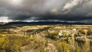 روستای بالسین