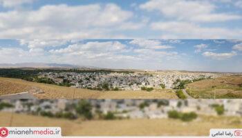 روستای بلوکان